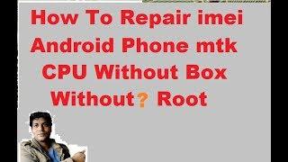 How To Use Maui META 3G | All Mtk Imei Writing Tool - PakVim net HD