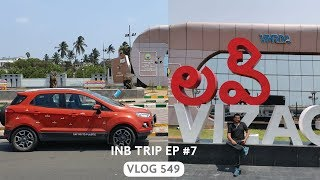 Visakhapatnam (AP) to Bhubaneswar (Odisha) - INB Trip EP #7