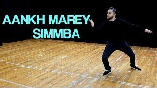 AANKH MAREY | SIMMBA | RANVEER SINGH | SILMAN SALEEM | DANCE