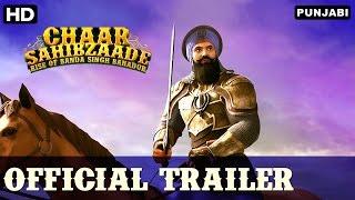 Chaar Sahibzaade: Rise Of Banda Singh Bahadur   Official Punjabi Trailer