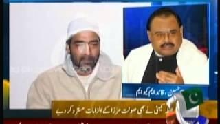 Reality of Saulat Mirza