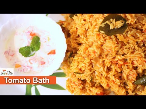 Tomato bath recipe| Easy rice recipes | Tomato rice making |vegetarian recipes for beginners |Foodie
