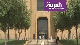 نشرة الرابعة .. السعوديات موظفات في وزارة العدل لأول مرة
