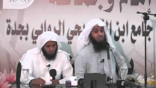 ندوة بعنوان والله يريد أن يتوب عليكم . منصور السالمي ونايف الصحفي