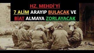 Mehdi Yi 7 Alim Arayıp Bulacak Ve Biat Almaya Zorlayacak! HİÇBİR YERDE YOK