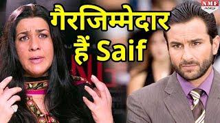 Sara के Debut पर saif ने कही ऐसी बात, भड़क गईं EX Wife Amrita.