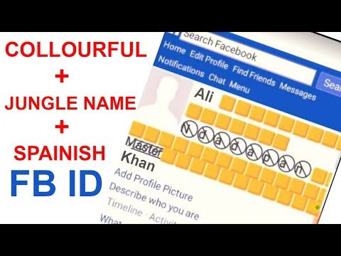 How To Make Colourfull Name ID on Facebook 2018