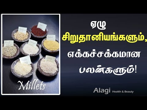 Benefits of millets in Tamil | சிறுதானியங்களின் நன்மைகள் | Tamil Health Tips