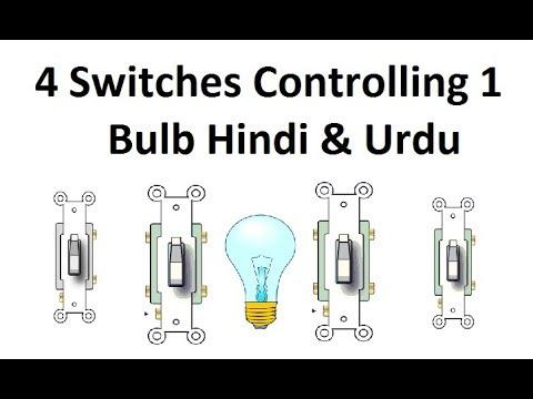 4 switches controlling one light bulb Hindi & Urdu