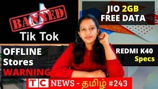 Tik Tok banned in India, Jio 2GB offer, Redmi K40 specs,  Redmi 9A, 9C launch, Tamil Tech News #243