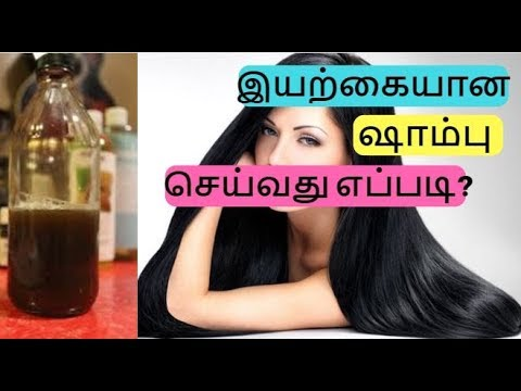 Homemade Herbal Shampoo for Long Thick and Healthy Hair Growth | Home remedies for Hair fall