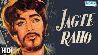 Jagte Raho - Hindi Full Movie - Raj Kapoor - Nargis   - Bollywood Classic Hit Movie