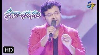 O Cheliya Na priya Song | Srikrishna Performance | Swarabhishekam | 10th November 2019 | ETV Telugu