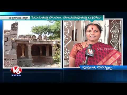 Xxx Mp4 Nalgonda District Devarakonda Fort In Dilapidated Stage V6 News 3gp Sex