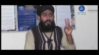 Uzair Muhammad            |                 والدین_کے_ساتھ_حسنِ_سلوک