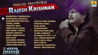 Melody Manthrika Rajesh Krishnan | Super Hit Songs of Rajesh Krishnan