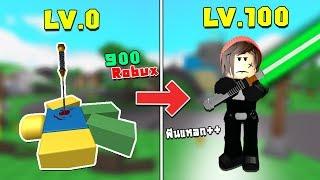 Download ⚔️ Saber Simulator - #1 จำลองการโดนรังแกจนต้องเปย์ 900 Robux มาสู้!! ดาบVIP!! Video