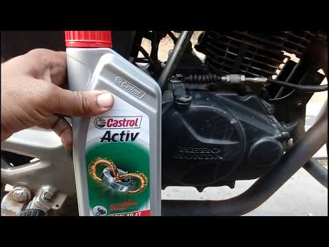 How to change engine oil of your Motorcycle.
