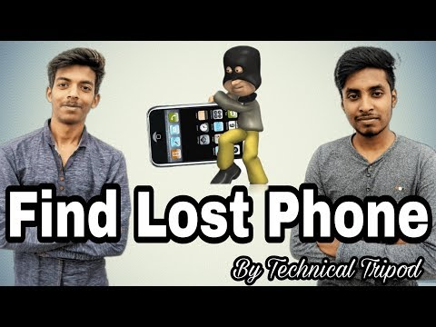 Find Lost Or Stolen Android Phone || Even If Its On Silent Mode || 2017