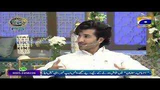 Geo Ramzan Iftar Transmission - Geo Ke Mehman (Feroze Khan) - 02 June 2019 - Ehsaas Ramzan