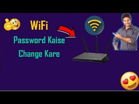 How to Change Wifi Password in PC -  Windows 7,8,10