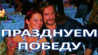 «Ликуем отявной победы» Джигурда иАнисина выиграли очередной суд!