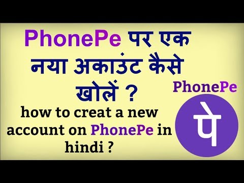 how to creat new account on phonepe in hindi ?