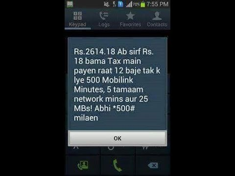 (Withdrew proof) Free 200Rs Mobile Recharge India and Pakistan