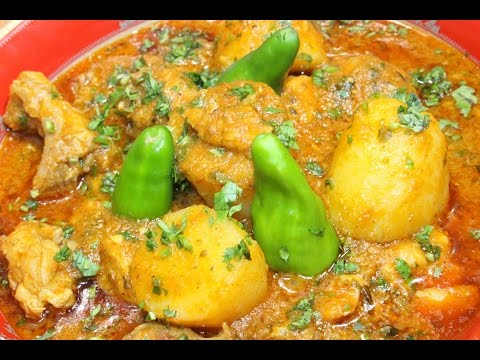 Aloo Gosht Recipe By Food In 5 Minutes