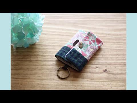 Shine Sewing Tutorial Card Wallet Key Chain
