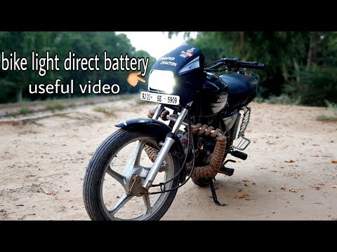 Free of cost     How to connect bike light engine to direct battery in splendor + & all bikes 👍
