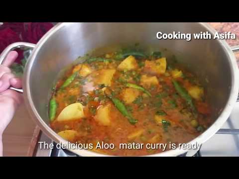 Aloo Matar curry | homemade restaurant-style Potato n peas recipe | curry's recipe-