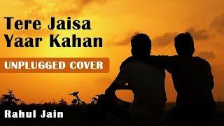 Tere Jaisa Yaar Kahan Unplugged Cover | Friendship Day Special | Rahul Jain | Yaarana