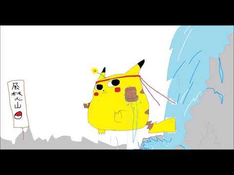 Xxx Mp4 Best Internet Meme 2019 Grumpy Chu Grumpy Pikachu 3gp Sex