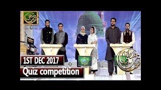 Shan-e-Mustafa - Segment ( Quiz competition ) - 1st December 2017