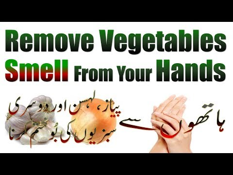 Get The Bad Smell Of Garlic Onion Coriander Off Your Hands I Remove Vegetables Smell From Hands