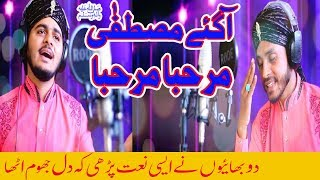 Heart touching New Naat Sharif by Heera Bradran Sultani, Beautiful Punjabi Naat HD
