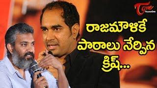 Gautamiputra Satakarni Krish Teach Lessons to Baahubali 2 Rajamouli !