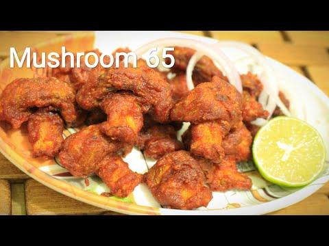 Mushroom 65 - Mushroom fry - Mushroom recipe - Fried mushroom