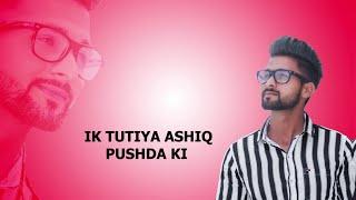 Algebra | ( Full Song) | Navi Sandhu | New Punjabi Songs 2019 | Latest Punjabi Songs 2019
