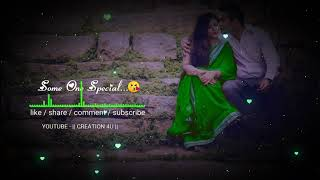 Best Romantic Ringtone 2019 New Hindi Love Ringtone Mobile Ringtone Mp3 Music Ringtone 2019