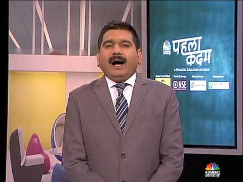 Pehla Kadam | Episode 23 | How to Withdraw Mutual Fund Investments.