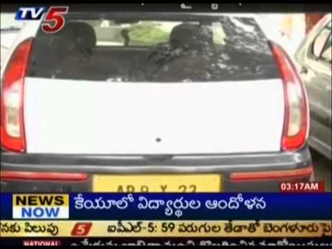 Tv5 - Vehicle fitness in AP