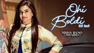 Ohi Boldi: Nisha Bano (Full Song) KV Singh | Latest Punjabi Songs 2018 | T-Series
