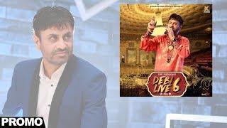 Sardaran Nu Pata | Debi Live 6 | Promo | Debi Makhsoospuri | Kumar Records