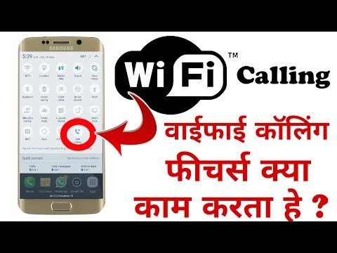 wifi calling android Explained in Hindi 2017.