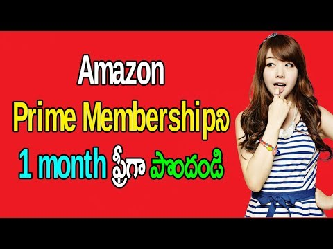 How To Get Amazon Prime Membership For 1 Month Free | Telugu Tech Trends
