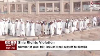 Shia rights violation increases as Hajj season begins in Saudi Arabia .2016/08/27