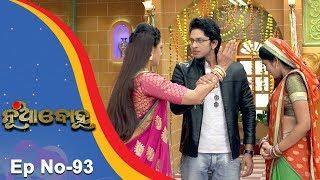 Nua Bohu   Full Ep 93 1st Nov 2017   Odia Serial - TarangTV
