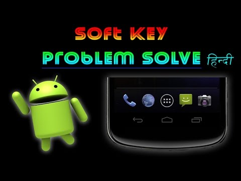 How to Fix SoftKey Problem on Any Android Device  [Hindi / Urdu]